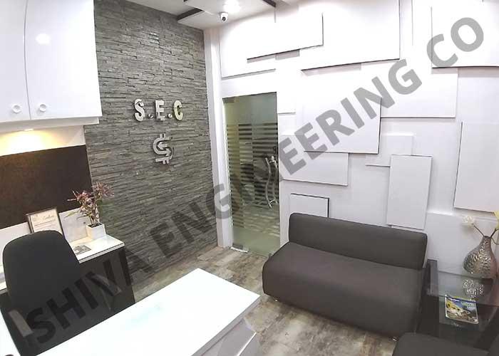 SEC OFFICE 1